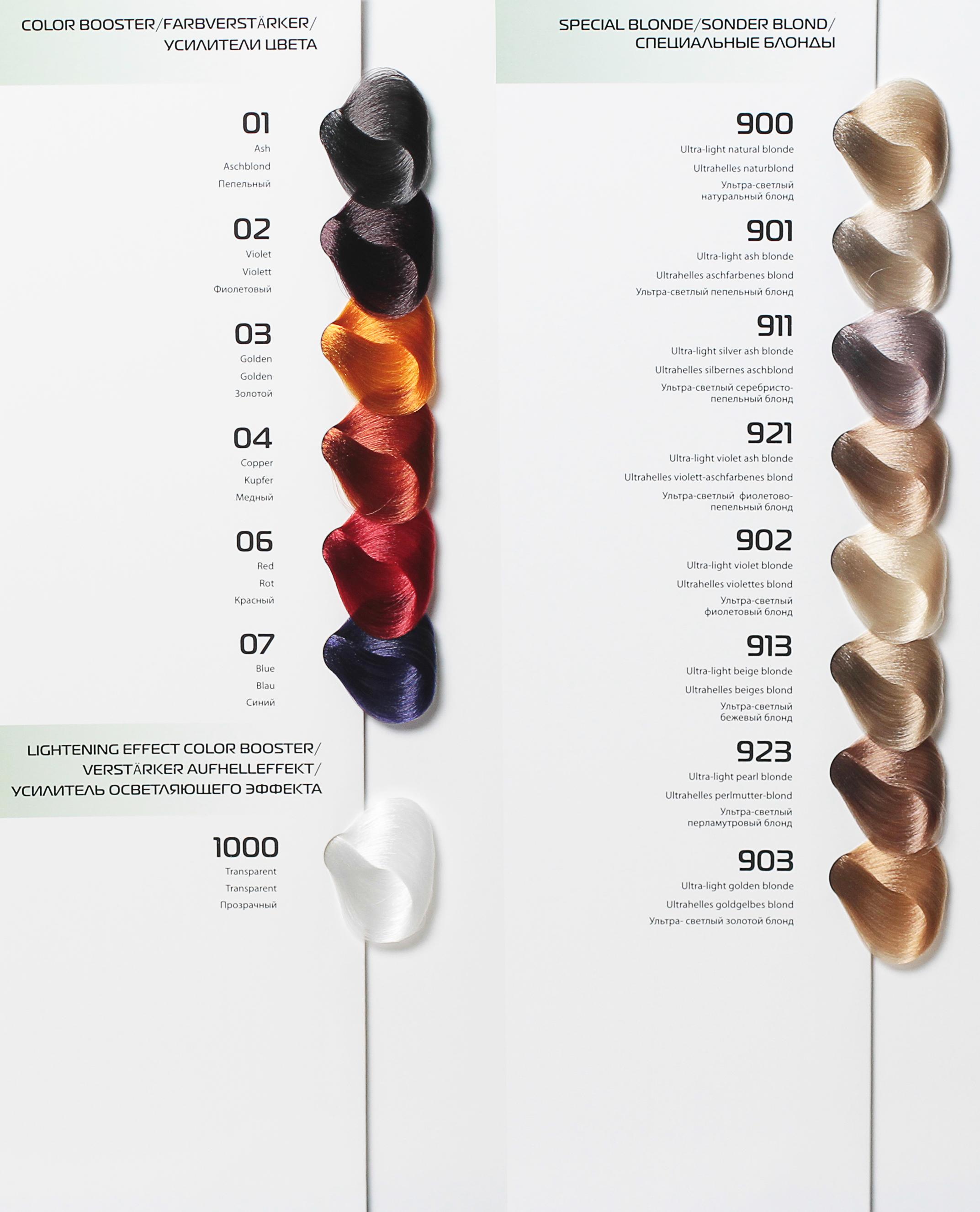 Краска для волос капус студио палитра цветов на волосах