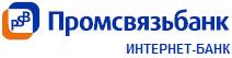 PronsvyazBank-IB.jpg