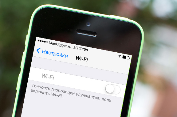 Почему не включается вай фай на айфоне