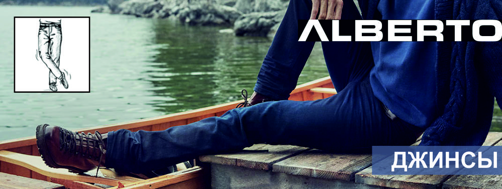 Alberto_-_jeans.jpg