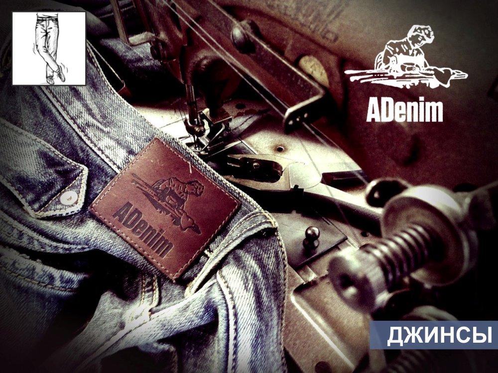 Adenim_banner3.jpg