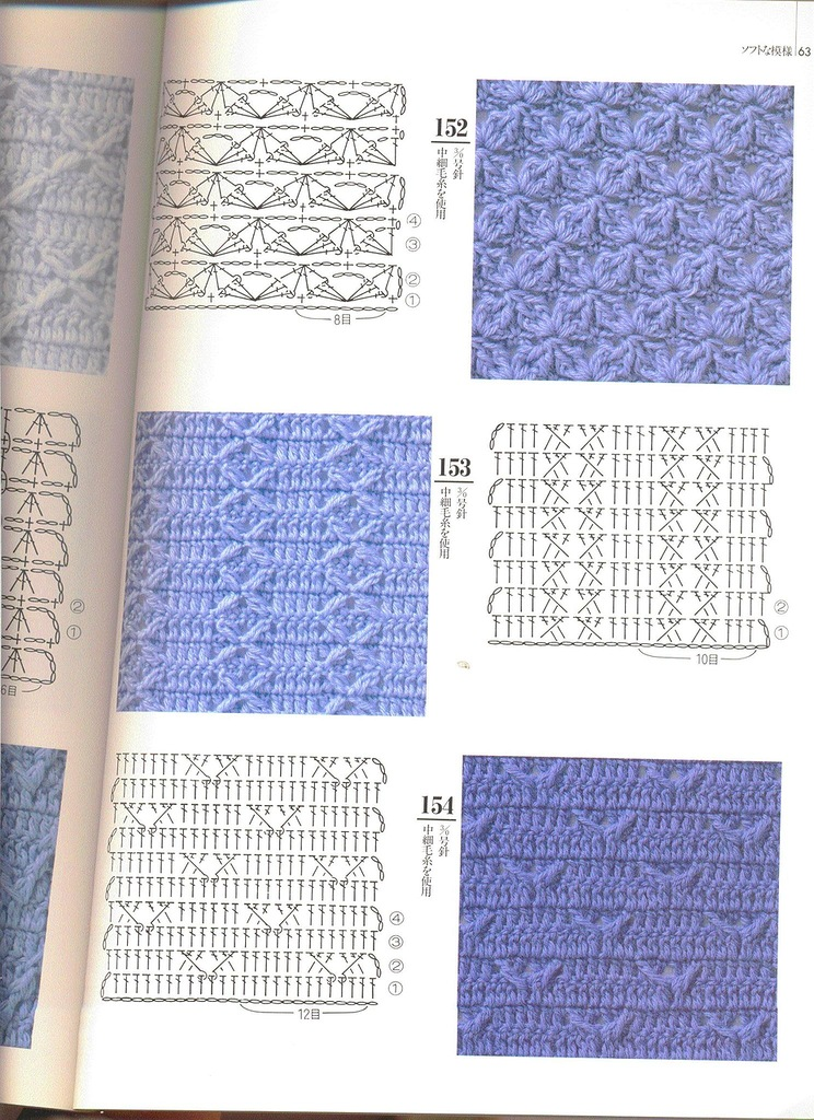 Плотное вязание крючком схемы