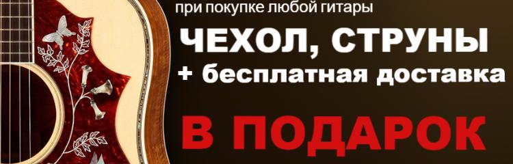 4adc2ec8-a61b-45ca-9a33-780383bf6285_мини_.png
