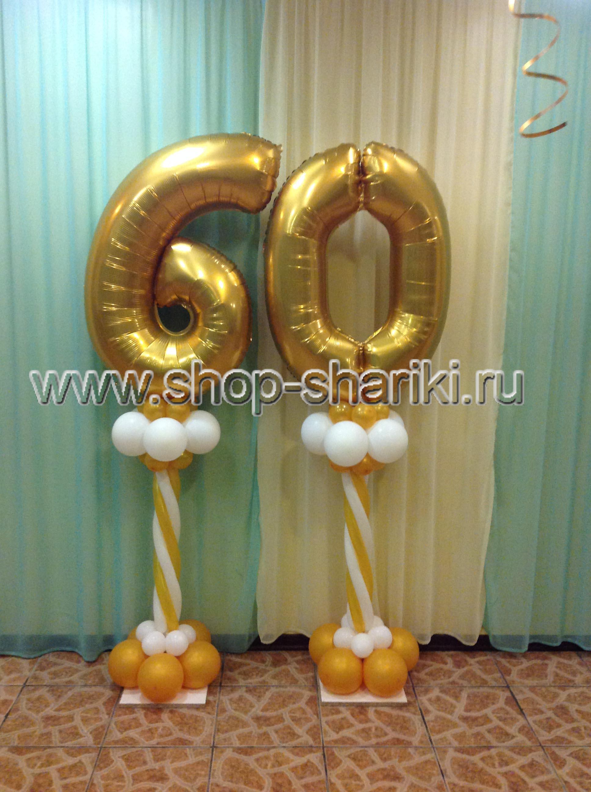 Украшение зала на 30 лет женщине фото