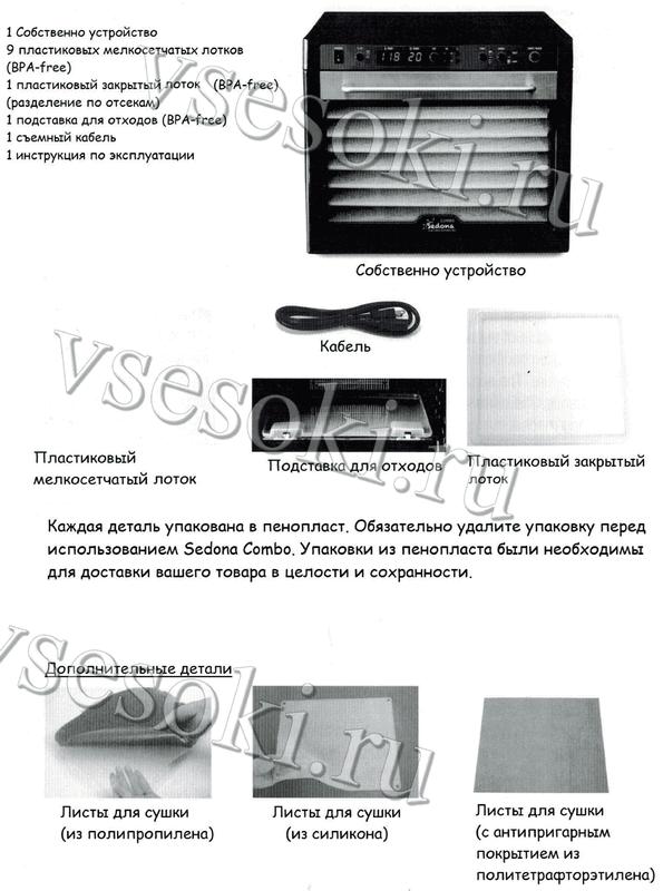Sedona-SD-P9150-05.png