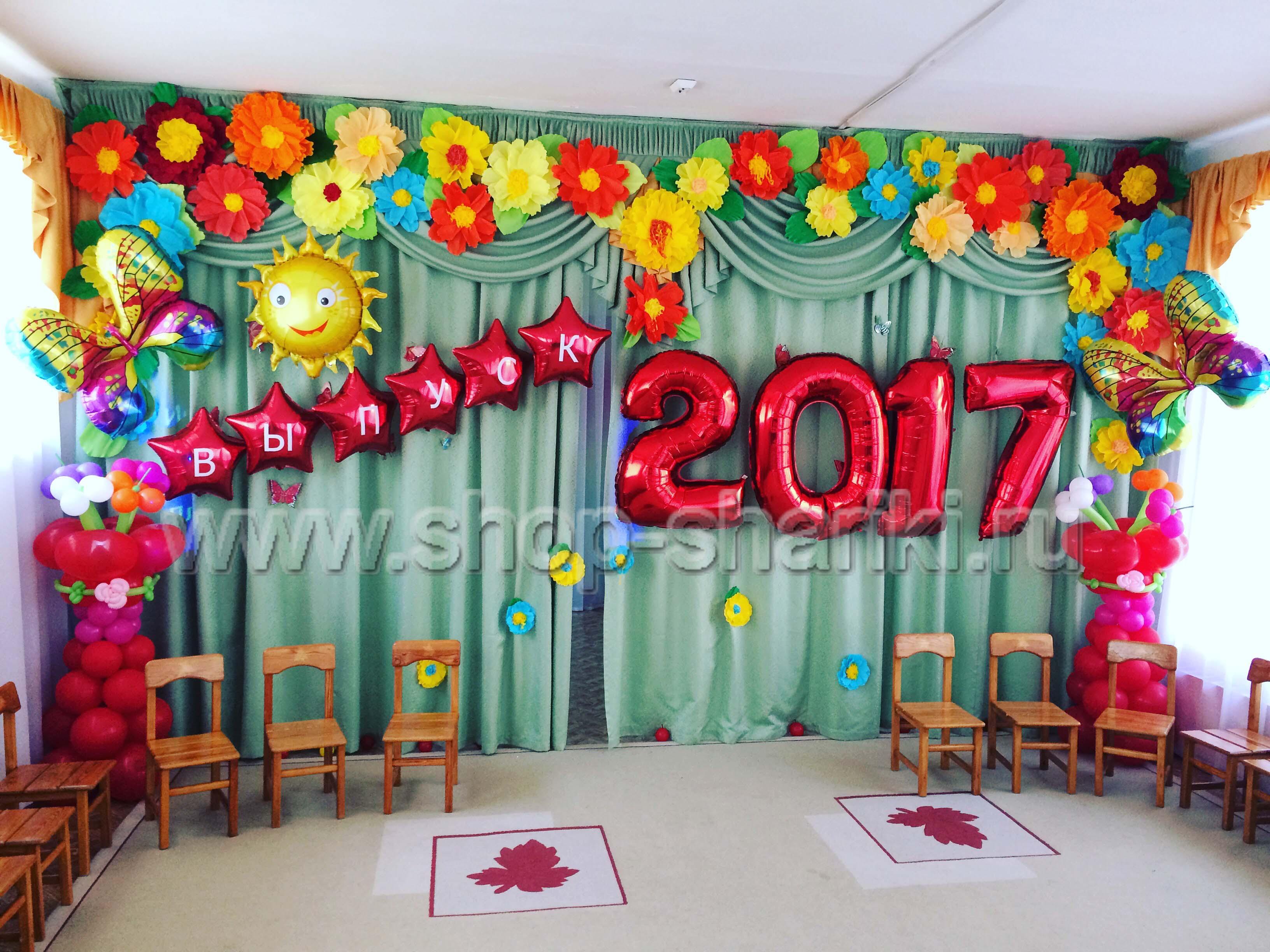 Оформление зала выпускной в детском саду своими руками 781