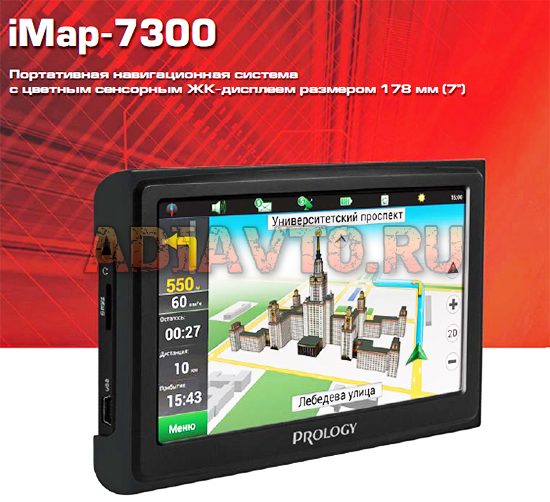 Prology iMap 7300 black