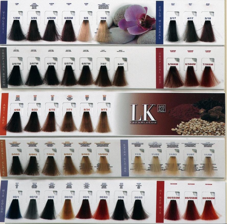 Lk краска для волос палитра цветов