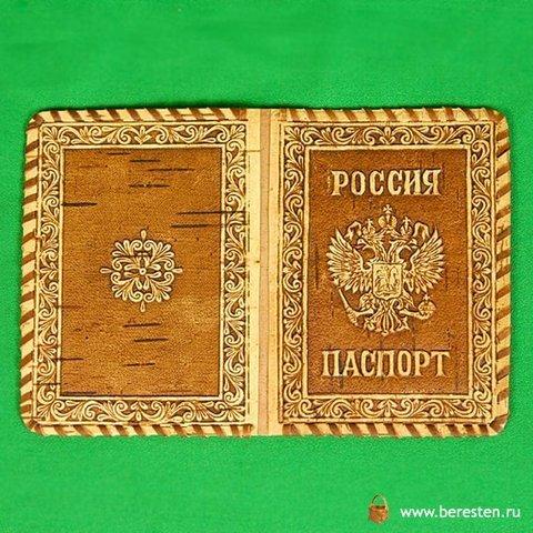 Как самим сделать обложку на паспорт
