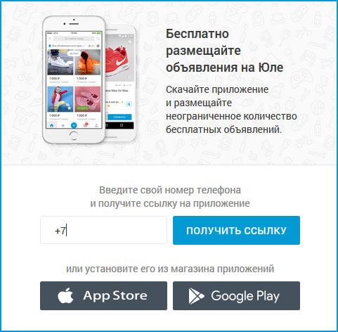 Куда подать бесплатно рекламу реклама купонного сайта