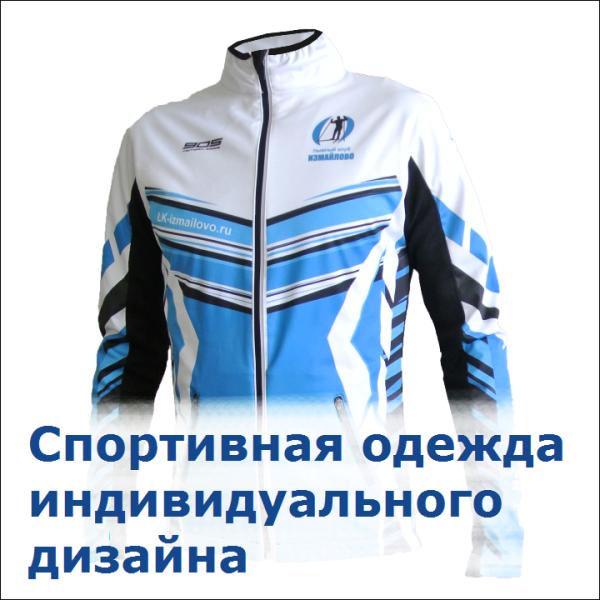 13 мая в великом новгороде начинаются соревнования чемпионата россии по спортивному ориентированию в спринтерской