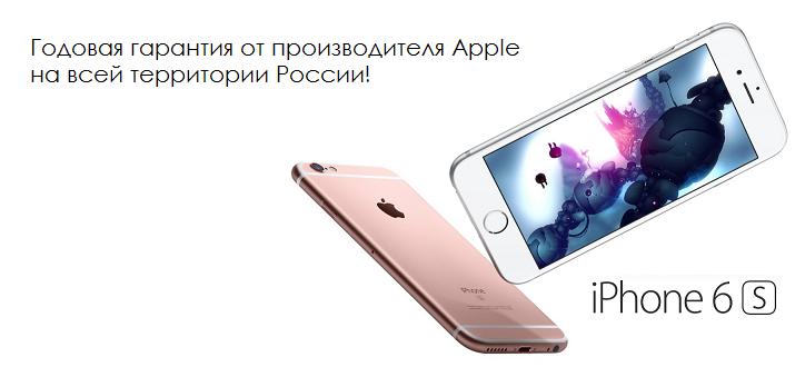 Купить ZTE Blade GF3  цена смартфона ЗТЕ Blade GF3 в