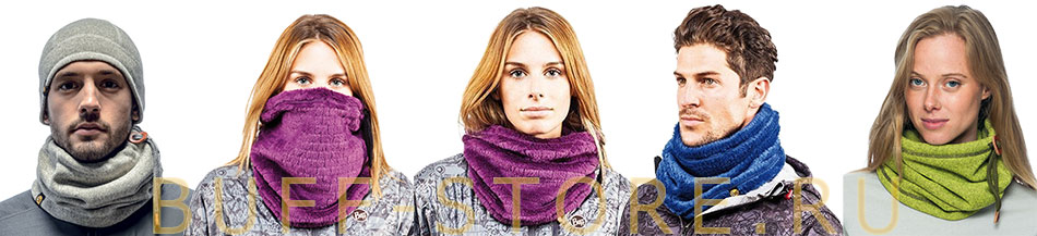 neckwarmer-thermal950.jpg