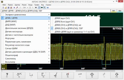 Двухканальная usb-приставка автоас-экспресс 2 - 1 шт