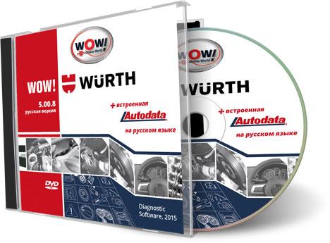 DVD_wow.jpg