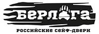 Логотип производителя Берлога