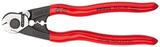 Ножницы для резки кабеля и проволочных тросов
