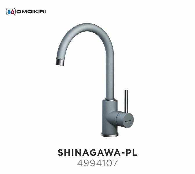 Смеситель для кухни OMOIKIRI Shinagawa-PL (4994107)Современный дизайн<br>Смеситель для кухни OMOIKIRI Shinagawa-EV (4994109)<br><br>Практичный однорычажный смеситель выполнен в современном стиле и снабжен высоким попоротным изливом. Аэратор с регулятором расхода воды произведен из специального полимерного материала, благодаря чему на нем никогда не появится известкового налета и ржавчины.<br><br>Классический, проверенный временем дизайн;<br>Высококачественная латунь без содержания свинца сохранит воду чистой и здоровой;<br>Аэратор произведен из пластика, благодаря чему на нем никогда не появится известкового налета и ржавчины;<br>Коробка внутри проложена поролоном, который обеспечит сохранность изделия при транспортировке;<br>Полный набор креплений, соединительных шлангов, подробная инструкция и гарантийный талон в комплекте.<br><br>Обзор смесителей OMOIKIRI<br><br>Официальный дилер OMOIKIRI™<br>