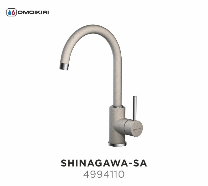 Смеситель для кухни OMOIKIRI Shinagawa-SA (4994110)Современный дизайн<br>Смеситель для кухни OMOIKIRI Shinagawa-SA (4994110)<br><br>Практичный однорычажный смеситель выполнен в современном стиле и снабжен высоким попоротным изливом. Аэратор с регулятором расхода воды произведен из специального полимерного материала, благодаря чему на нем никогда не появится известкового налета и ржавчины.<br><br>Классический, проверенный временем дизайн;<br>Высококачественная латунь без содержания свинца сохранит воду чистой и здоровой;<br>Аэратор произведен из пластика, благодаря чему на нем никогда не появится известкового налета и ржавчины;<br>Коробка внутри проложена поролоном, который обеспечит сохранность изделия при транспортировке;<br>Полный набор креплений, соединительных шлангов, подробная инструкция и гарантийный талон в комплекте.<br><br>Обзор смесителей OMOIKIRI<br><br>Официальный дилер OMOIKIRI™<br>