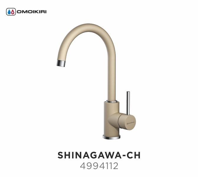 Смеситель для кухни OMOIKIRI Shinagawa-CH (4994112)Современный дизайн<br>Смеситель для кухни OMOIKIRI Shinagawa-CH (4994112)<br><br>Практичный однорычажный смеситель выполнен в современном стиле и снабжен высоким попоротным изливом. Аэратор с регулятором расхода воды произведен из специального полимерного материала, благодаря чему на нем никогда не появится известкового налета и ржавчины.<br><br>Классический, проверенный временем дизайн;<br>Высококачественная латунь без содержания свинца сохранит воду чистой и здоровой;<br>Аэратор произведен из пластика, благодаря чему на нем никогда не появится известкового налета и ржавчины;<br>Коробка внутри проложена поролоном, который обеспечит сохранность изделия при транспортировке;<br>Полный набор креплений, соединительных шлангов, подробная инструкция и гарантийный талон в комплекте.<br><br>Обзор смесителей OMOIKIRI<br><br>Официальный дилер OMOIKIRI™<br>