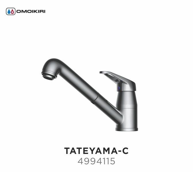 Смеситель для кухни OMOIKIRI Tateyama-C (4994115)Современный дизайн<br>Смеситель для кухни OMOIKIRI Tateyama-C (4994115)<br><br>Имеет вытяжной шланг длиной до 800мм.<br>Практичный однорычажный смеситель выполнен в современном стиле и снабжен высоким попоротным изливом. Аэратор с регулятором расхода воды произведен из специального полимерного материала, благодаря чему на нем никогда не появится известкового налета и ржавчины.<br><br>Классический, проверенный временем дизайн;<br>Высококачественная латунь без содержания свинца сохранит воду чистой и здоровой;<br>Аэратор произведен из пластика, благодаря чему на нем никогда не появится известкового налета и ржавчины;<br>Коробка внутри проложена поролоном, который обеспечит сохранность изделия при транспортировке;<br>Полный набор креплений, соединительных шлангов, подробная инструкция и гарантийный талон в комплекте.<br><br>Обзор смесителей OMOIKIRI<br><br>Официальный дилер OMOIKIRI™<br>