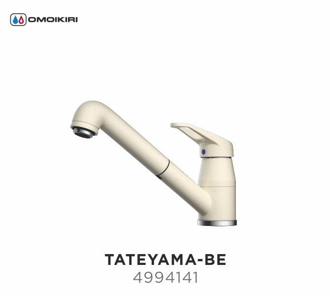 Смеситель для кухни OMOIKIRI Tateyama-BE (4994141)Современный дизайн<br>Смеситель для кухни OMOIKIRI Tateyama-BE (4994141)<br><br>Имеет вытяжной шланг длиной до 800мм.<br>Практичный однорычажный смеситель выполнен в современном стиле и снабжен высоким попоротным изливом. Аэратор с регулятором расхода воды произведен из специального полимерного материала, благодаря чему на нем никогда не появится известкового налета и ржавчины.<br><br>Классический, проверенный временем дизайн;<br>Высококачественная латунь без содержания свинца сохранит воду чистой и здоровой;<br>Аэратор произведен из пластика, благодаря чему на нем никогда не появится известкового налета и ржавчины;<br>Коробка внутри проложена поролоном, который обеспечит сохранность изделия при транспортировке;<br>Полный набор креплений, соединительных шлангов, подробная инструкция и гарантийный талон в комплекте.<br><br>Обзор смесителей OMOIKIRI<br><br>Официальный дилер OMOIKIRI™<br>