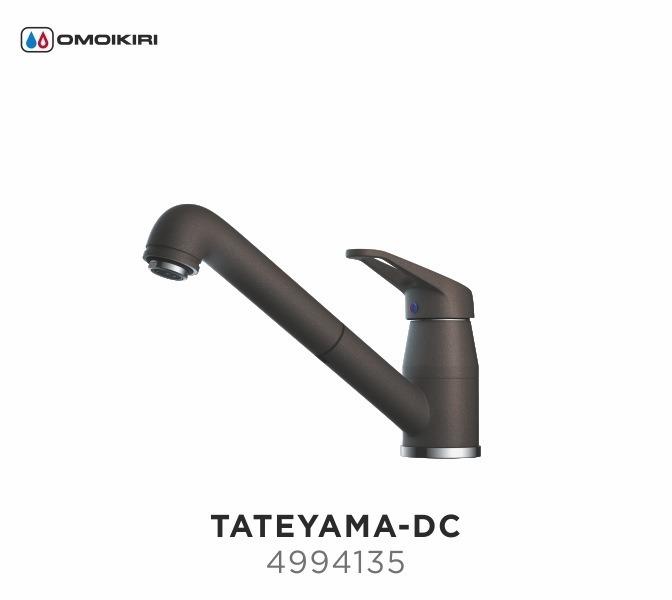 Смеситель для кухни OMOIKIRI Tateyama-DC (4994135)Современный дизайн<br>Смеситель для кухни OMOIKIRI Tateyama-DC (4994135)<br><br>Имеет вытяжной шланг длиной до 800мм.<br>Практичный однорычажный смеситель выполнен в современном стиле и снабжен высоким попоротным изливом. Аэратор с регулятором расхода воды произведен из специального полимерного материала, благодаря чему на нем никогда не появится известкового налета и ржавчины.<br><br>Классический, проверенный временем дизайн;<br>Высококачественная латунь без содержания свинца сохранит воду чистой и здоровой;<br>Аэратор произведен из пластика, благодаря чему на нем никогда не появится известкового налета и ржавчины;<br>Коробка внутри проложена поролоном, который обеспечит сохранность изделия при транспортировке;<br>Полный набор креплений, соединительных шлангов, подробная инструкция и гарантийный талон в комплекте.<br><br>Обзор смесителей OMOIKIRI<br><br>Официальный дилер OMOIKIRI™<br>