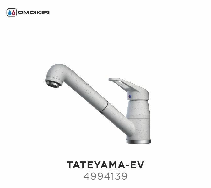 Смеситель для кухни OMOIKIRI Tateyama-EV (4994139)Современный дизайн<br>Смеситель для кухни OMOIKIRI Tateyama-EV (4994139)<br><br>Имеет вытяжной шланг длиной до 800мм.<br>Практичный однорычажный смеситель выполнен в современном стиле и снабжен высоким попоротным изливом. Аэратор с регулятором расхода воды произведен из специального полимерного материала, благодаря чему на нем никогда не появится известкового налета и ржавчины.<br><br>Классический, проверенный временем дизайн;<br>Высококачественная латунь без содержания свинца сохранит воду чистой и здоровой;<br>Аэратор произведен из пластика, благодаря чему на нем никогда не появится известкового налета и ржавчины;<br>Коробка внутри проложена поролоном, который обеспечит сохранность изделия при транспортировке;<br>Полный набор креплений, соединительных шлангов, подробная инструкция и гарантийный талон в комплекте.<br><br>Обзор смесителей OMOIKIRI<br><br>Официальный дилер OMOIKIRI™<br>