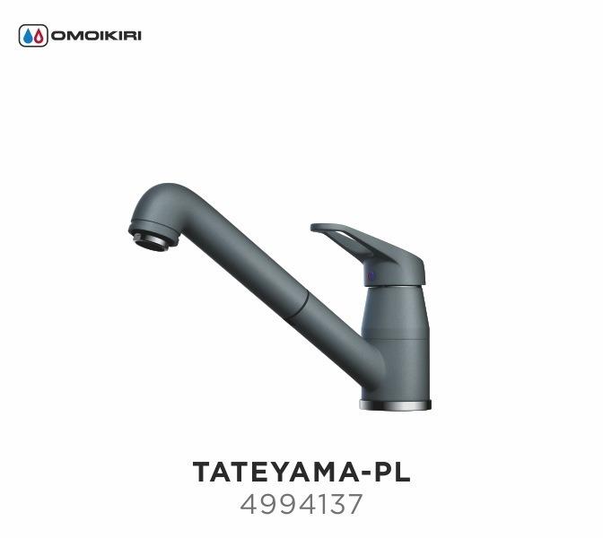 Смеситель для кухни OMOIKIRI Tateyama-PL (4994137)Современный дизайн<br>Смеситель для кухни OMOIKIRI Tateyama-PL (4994137)<br><br>Имеет вытяжной шланг длиной до 800мм.<br>Практичный однорычажный смеситель выполнен в современном стиле и снабжен высоким попоротным изливом. Аэратор с регулятором расхода воды произведен из специального полимерного материала, благодаря чему на нем никогда не появится известкового налета и ржавчины.<br><br>Классический, проверенный временем дизайн;<br>Высококачественная латунь без содержания свинца сохранит воду чистой и здоровой;<br>Аэратор произведен из пластика, благодаря чему на нем никогда не появится известкового налета и ржавчины;<br>Коробка внутри проложена поролоном, который обеспечит сохранность изделия при транспортировке;<br>Полный набор креплений, соединительных шлангов, подробная инструкция и гарантийный талон в комплекте.<br><br>Обзор смесителей OMOIKIRI<br><br>Официальный дилер OMOIKIRI™<br>