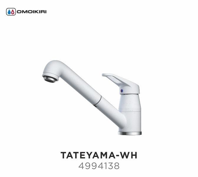 Смеситель для кухни OMOIKIRI Tateyama-WH (4994138)Современный дизайн<br>Смеситель для кухни OMOIKIRI Tateyama-WH (4994138)<br><br>Имеет вытяжной шланг длиной до 800мм.<br>Практичный однорычажный смеситель выполнен в современном стиле и снабжен высоким попоротным изливом. Аэратор с регулятором расхода воды произведен из специального полимерного материала, благодаря чему на нем никогда не появится известкового налета и ржавчины.<br><br>Классический, проверенный временем дизайн;<br>Высококачественная латунь без содержания свинца сохранит воду чистой и здоровой;<br>Аэратор произведен из пластика, благодаря чему на нем никогда не появится известкового налета и ржавчины;<br>Коробка внутри проложена поролоном, который обеспечит сохранность изделия при транспортировке;<br>Полный набор креплений, соединительных шлангов, подробная инструкция и гарантийный талон в комплекте.<br><br>Обзор смесителей OMOIKIRI<br><br>Официальный дилер OMOIKIRI™<br>