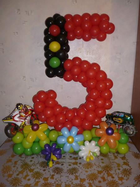 Цифра пять из шаров