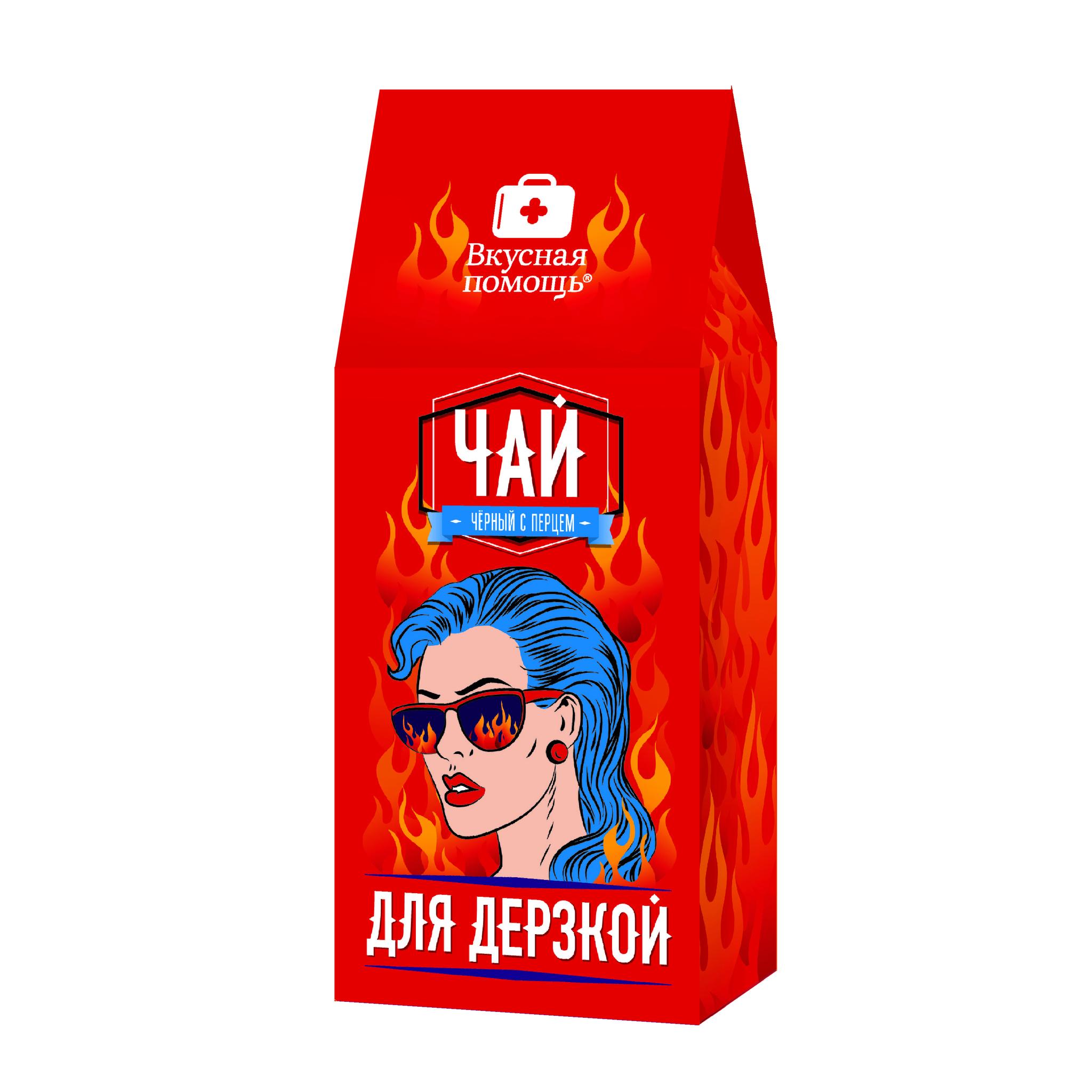Чай «Для дерзкой» 50 грЧай<br>Кому подарить: настоящей женщине, оторве<br>Упаковка и дизайн: коробка из экологичного картона<br>Что внутри: Чай черный с перцем и гвоздикой.<br>Вес: 50 гр.<br>