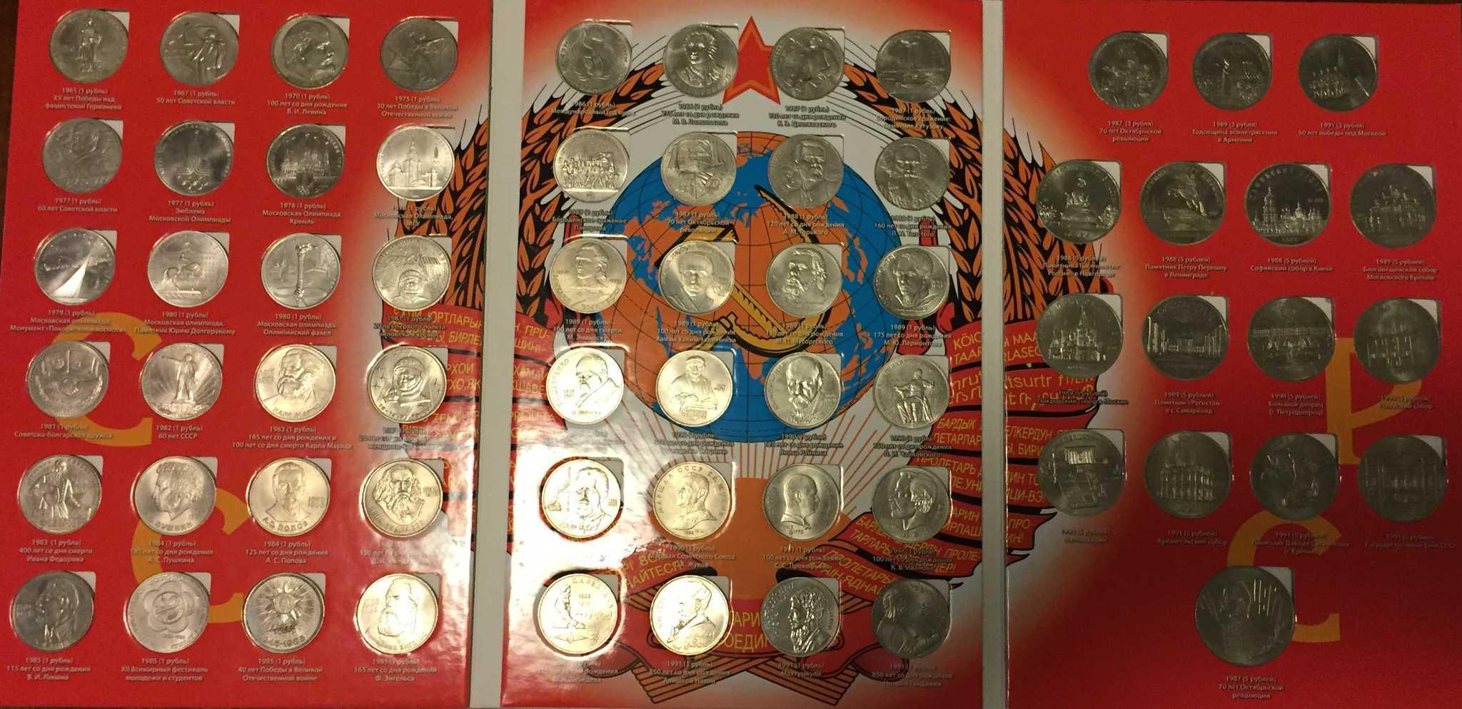 Интернетмагазин нумизмат купить монеты недорого в