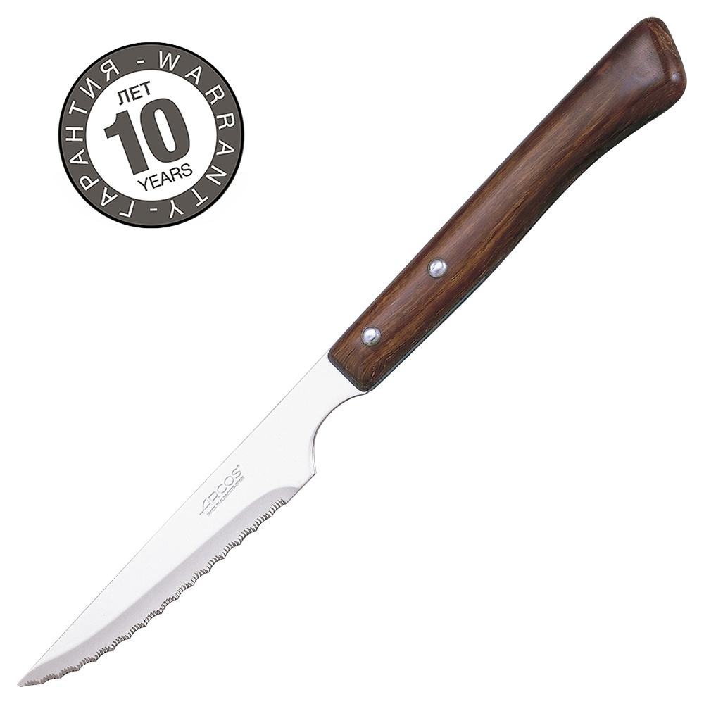 Нож столовый для стейка 11 см ARCOS Steak Knives арт. 3715Arcos (Испания)<br>Ножи из мартенситной стали с высоким содержанием хрома прекрасно держат заточку лезвия и совершенно не подвержены окислительным процессам. Кроме того, ее состав свидетельствует о возможности выполнения закалки с высоким качеством. Клинки без ущерба для остроты выдерживают работу в профессиональном режиме на протяжении всего срока эксплуатации.<br>Официальный продавец ARCOS<br>