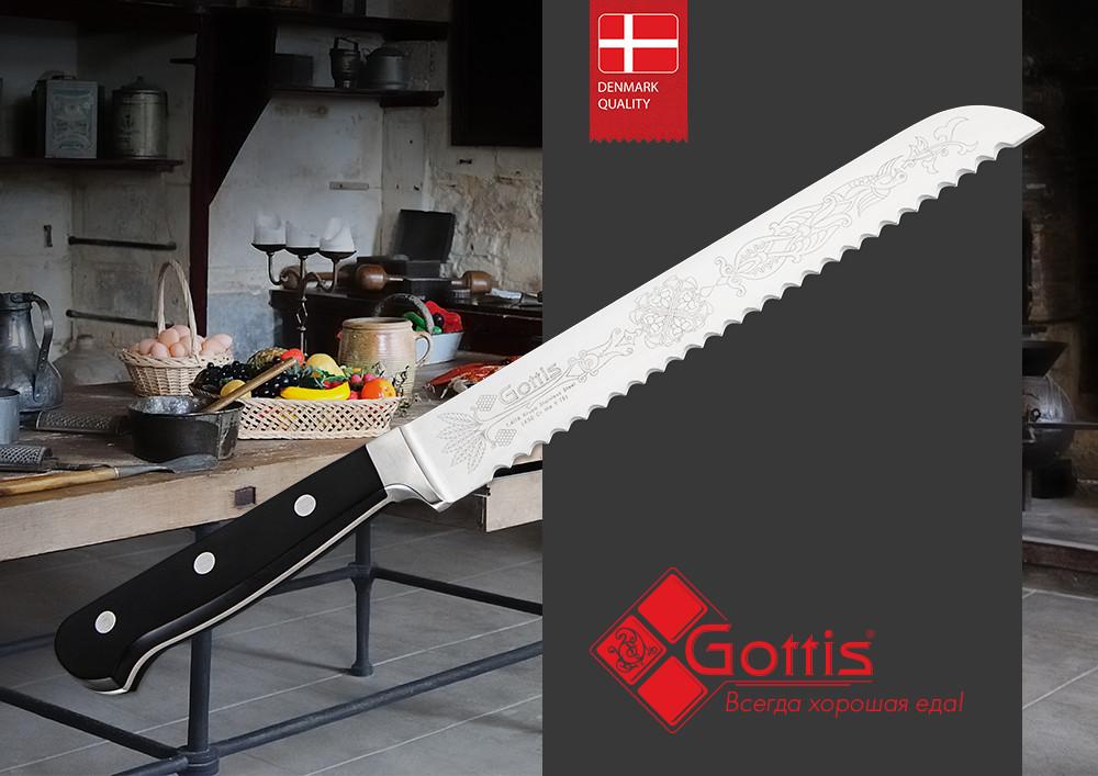 Нож кухонный стальной для хлеба Gottis (арт.183)Ножи Gottis серии 180<br>Нож кухонный стальнойдля хлеба Gottis (арт.183)<br><br><br><br><br><br><br><br><br><br><br><br>Немецкая кованая сталь<br><br><br>Двусторонняя ручная заточка<br><br><br>Авторский орнамент<br><br><br>Эргономичная рукоятка<br><br><br><br><br><br><br>Gottis® - это воплощение чистоты линий современного дизайна и безупречные характеристики европейской стали. Вся продукция Gottis® произведена на современном оборудовании под контролем датских технологов, что позволяет гарантировать настоящее качество премиум-класса.<br>Нож выполнен из немецкой кованой стали1.4116 (X50 Cr Mo V 15), имеет двусторонняю ручную заточку, авторский орнамент и эргономичную рукоятку.<br>