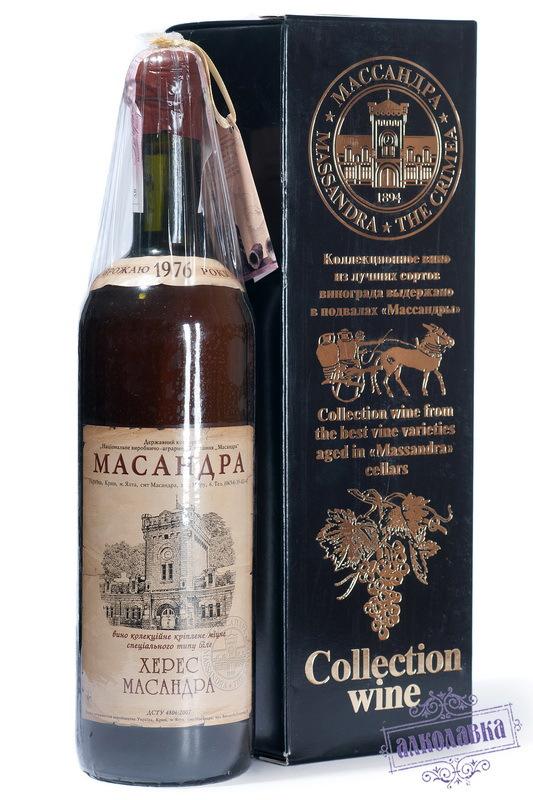 Купить Вино 1976 Года Массандра 1983