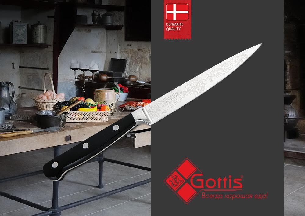 Нож кухонный стальной универсальный Gottis (арт.184)Ножи Gottis серии 180<br>Нож кухонный стальнойуниверсальный Gottis (арт.184)<br><br><br><br><br><br><br><br><br><br><br><br>Немецкая кованая сталь<br><br><br>Двусторонняя ручная заточка<br><br><br>Авторский орнамент<br><br><br>Эргономичная рукоятка<br><br><br><br><br><br><br>Gottis® - это воплощение чистоты линий современного дизайна и безупречные характеристики европейской стали. Вся продукция Gottis® произведена на современном оборудовании под контролем датских технологов, что позволяет гарантировать настоящее качество премиум-класса.<br>Нож выполнен из немецкой кованой стали1.4116 (X50 Cr Mo V 15), имеет двусторонняю ручную заточку, авторский орнамент и эргономичную рукоятку.<br>