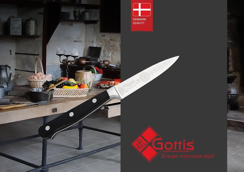 Нож кухонный стальной овощной Gottis (арт.185)Ножи Gottis серии 180<br>Нож кухонный стальнойовощной Gottis (арт.185)<br><br><br><br><br><br><br><br><br><br><br><br>Немецкая кованая сталь<br><br><br>Двусторонняя ручная заточка<br><br><br>Авторский орнамент<br><br><br>Эргономичная рукоятка<br><br><br><br><br><br><br>Gottis® - это воплощение чистоты линий современного дизайна и безупречные характеристики европейской стали. Вся продукция Gottis® произведена на современном оборудовании под контролем датских технологов, что позволяет гарантировать настоящее качество премиум-класса.<br>Нож выполнен из немецкой кованой стали1.4116 (X50 Cr Mo V 15), имеет двусторонняю ручную заточку, авторский орнамент и эргономичную рукоятку.<br>
