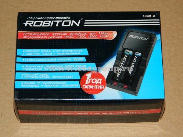 зарядное устройство Robiton Li500-2 купить