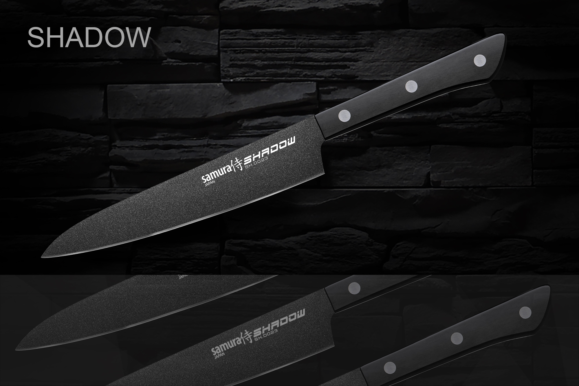Нож кухонный Samura SHADOW универсальный с покрытием BLACK FUSO 150 мм SH-0023/16Samura Shadow<br>Нож кухонный Samura SHADOW универсальный с покрытием BLACK FUSO 150 мм SH-0023/16<br><br>*В обновленной линейки рукоятка из ABS-пластика<br>В полумраке кухни продукты не успевают понять, что с ними произошло… Действуй!<br>Samura Shadow – Кухонные ножи из японской стали Aichi Steel Works AUS8 &amp; Black-coating покрытием препятствует прилипанию продуктов при нарезке. Стильные ножи с лезвием и рукоятью черного цвета. Рукоять эргономичной европейской формы с заклепками из суперпрочного влагостойкого материала G-10. Идеальная геометрия ножа, лаконичная японская форма, ничего лишнего.<br><br><br>Правила использования и уход за кухонными ножами<br><br>Перед использованием в первый раз ополосните ножи горячей водой.<br>Используйте кухонные ножи только на разделочной доске из дерева или пластика (стеклянные доски могут затупить нож).<br>Не используйте для рубки продуктов и не режьте замороженные продукты.<br>Будьте аккуратны при нарезке продуктов с костями (мясо, курица и т.п.), кости могут повредить режущую кромку.<br>Ни в коем случае не оставляйте ножи надолго в раковине. Это негативно сказывается не только на материале, но и на острие ножа.<br>Мы рекомендуем мыть ножи вручную с помощью неабразивных средств и сразу вытирать насухо (использование посудомоечной машины не рекомендуется, это портит ножи).<br>Храните ножи в специальном блоке, ящике для ножей, подставке и т.д. Следите, чтобы лезвия ножей не соприкасались с другими металлическими предметами.<br><br>Эти несложные рекомендации позволят сохранить Ваши ножи в отличном состоянии надолго.<br>Официальный сертифицированный продавец Samura™<br>
