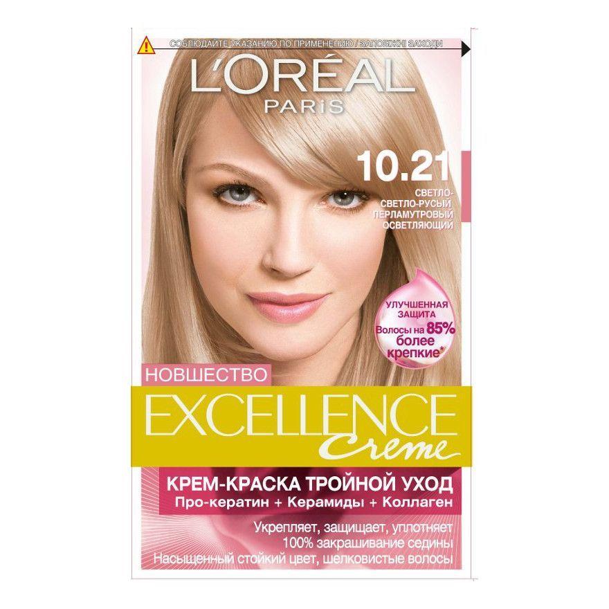 Краска для волос лореаль экселанс палитра цветов отзывы 147