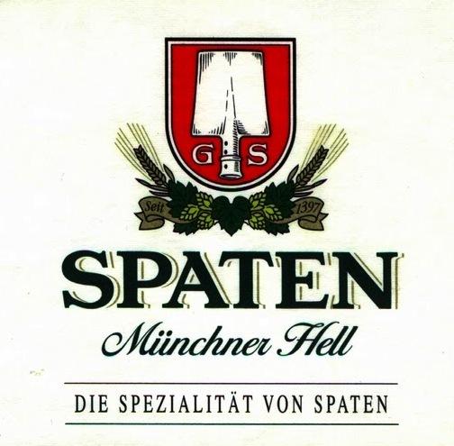 Немецкое пиво Шпатен рекомендации