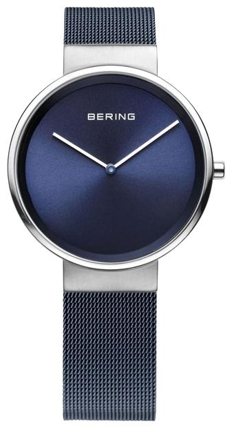 Bering 14531-307 - женские наручные часыBering<br>синий миланский браслет, сапфировое стекло, циферблат синего цвета<br><br>Бренд: Bering<br>Модель: Bering 14531-307<br>Артикул: 14531-307<br>Вариант артикула: ber-14531-307<br>Коллекция: None<br>Подколлекция: None<br>Страна: Дания<br>Пол: женские<br>Тип механизма: кварцевые<br>Механизм: None<br>Количество камней: None<br>Автоподзавод: None<br>Источник энергии: от батарейки<br>Срок службы элемента питания: None<br>Дисплей: стрелки<br>Цифры: отсутствуют<br>Водозащита: WR 50<br>Противоударные: None<br>Материал корпуса: нерж. сталь<br>Материал браслета: нерж. сталь, IP покрытие (полное)<br>Материал безеля: None<br>Стекло: сапфировое<br>Антибликовое покрытие: None<br>Цвет корпуса: None<br>Цвет браслета: None<br>Цвет циферблата: None<br>Цвет безеля: None<br>Размеры: None<br>Диаметр: None<br>Диаметр корпуса: 31<br>Толщина: None<br>Ширина ремешка: None<br>Вес: None<br>Спорт-функции: None<br>Подсветка: None<br>Вставка: None<br>Отображение даты: None<br>Хронограф: None<br>Таймер: None<br>Термометр: None<br>Хронометр: None<br>GPS: None<br>Радиосинхронизация: None<br>Барометр: None<br>Скелетон: None<br>Дополнительная информация: None<br>Дополнительные функции: None