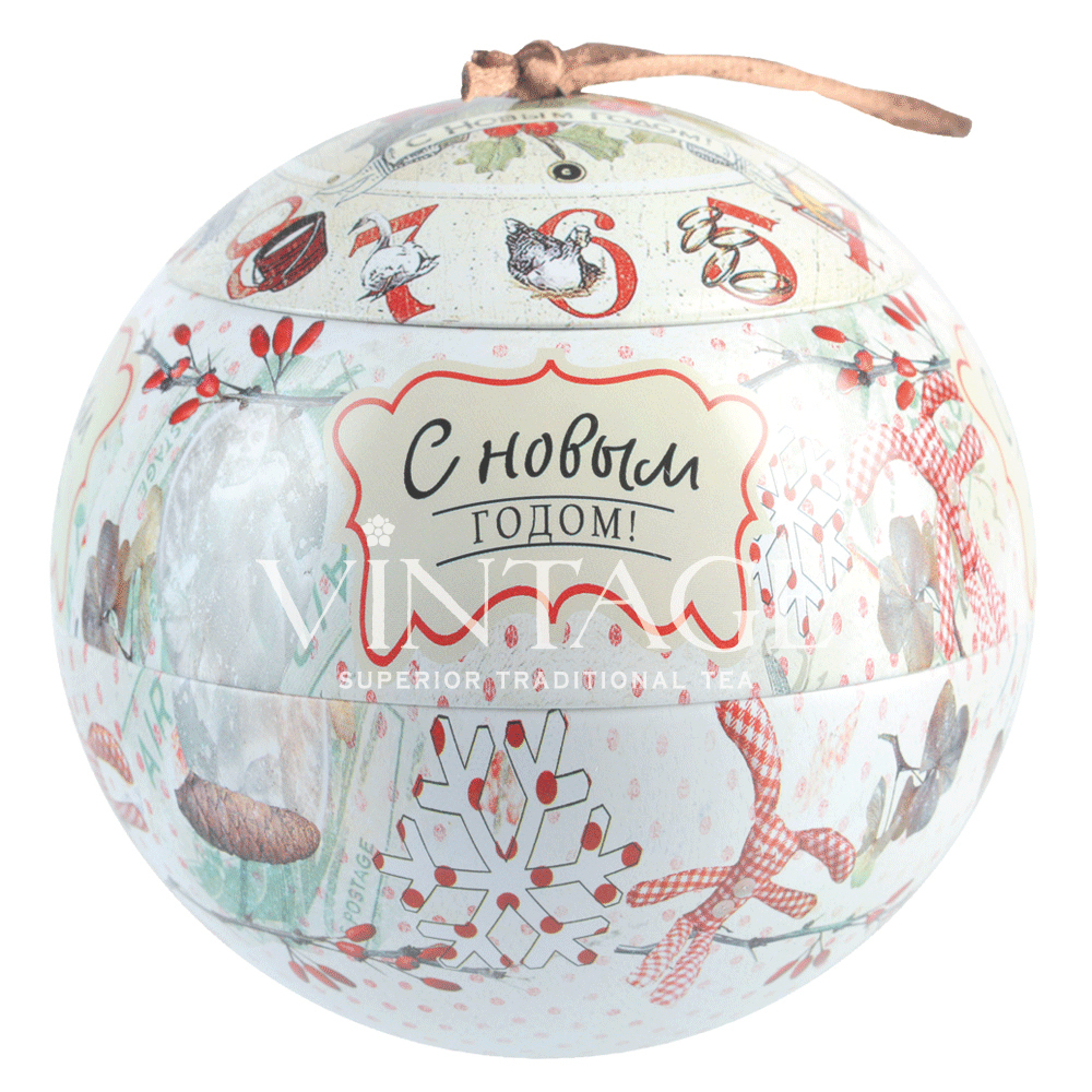 Ёмкость-шар С Новым годом!Подарочная упаковка<br><br>