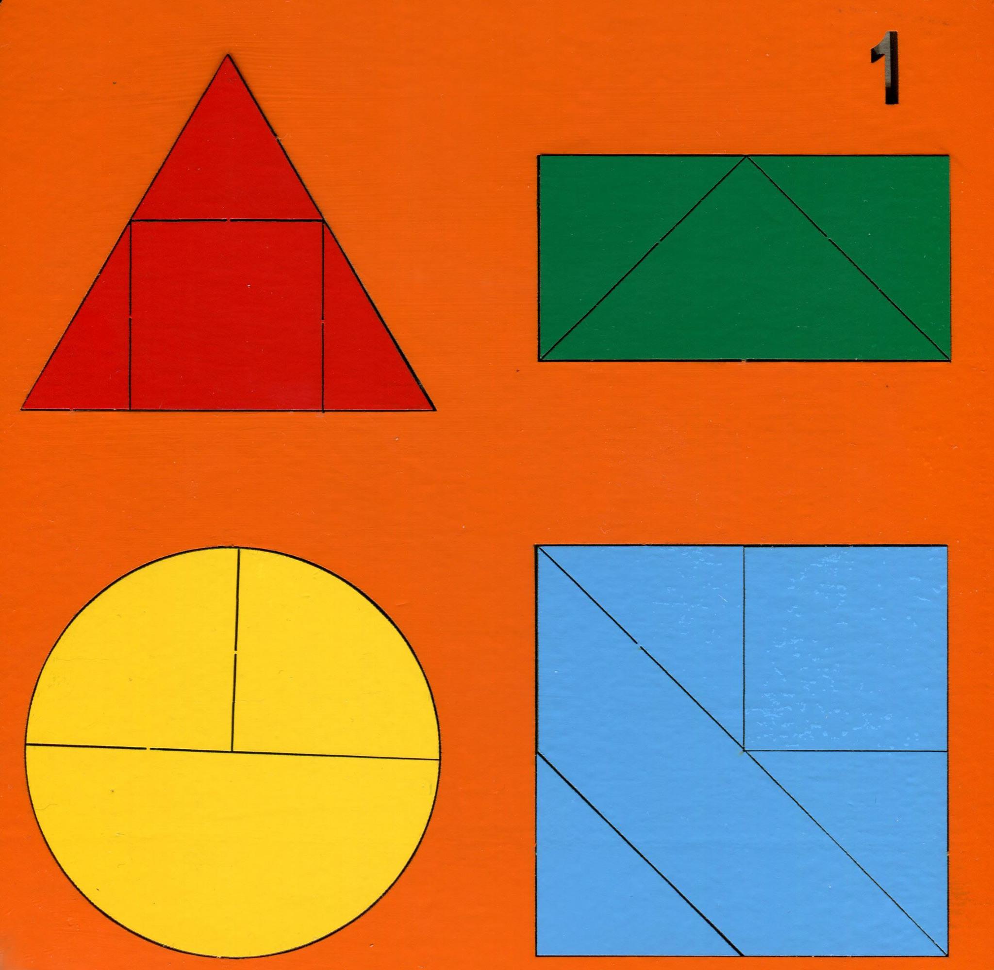 Все схемы геометрических фигур
