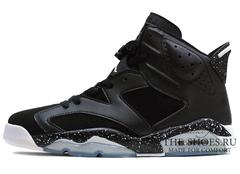 Кроссовки Мужские Nike Air Jordan VI Black White Speck