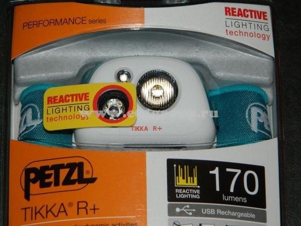светодиодный фонарь Petzl TIKKA R+ светло-синий интернет магазин