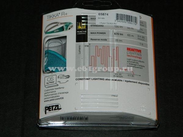 светодиодный фонарь Petzl TIKKA R+ светло-синий онлайн