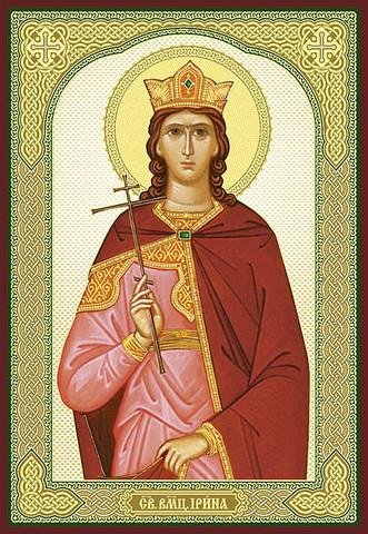 Молитвы великомученице ирине