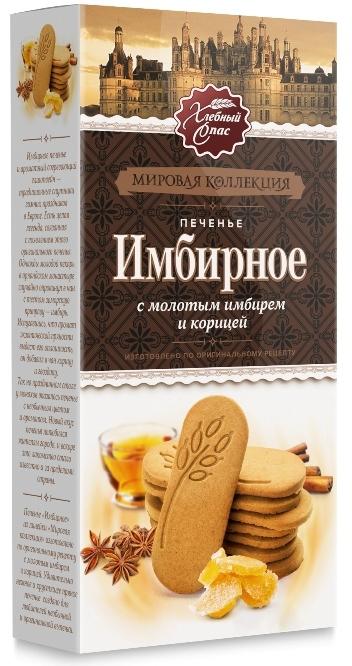 Имбирное печенье с корицейы с фото